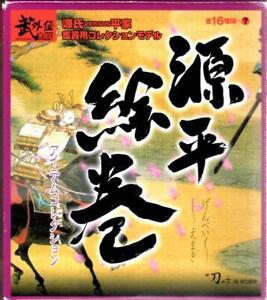 JAPANESE 1/6 MINIATURE SAMURAI HELMET & KATANA SWORD COLLECTION - CASE OF 14 BX