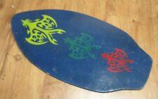 "Medium-Large Skim Board - 40.5"" long, slightly-curved plywood"
