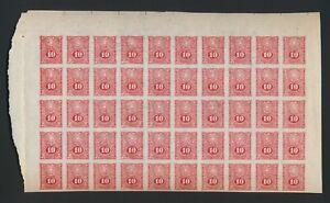 PARAGUAY STAMPS 1921 Sc #197 VARIETY 10c IMPERF HALF-SHEET MINT OG
