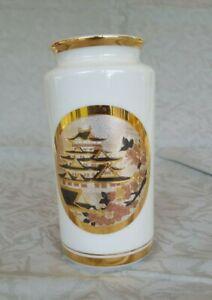 Vintage Keito Fine China Vase Chokin Japanese House Decoration Gold Trim Japan