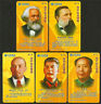 Phone Card of Communist Leaders, German, Russia and China