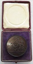 1891 BRONZE TEMESVAR, ROMANIA INDUSTRIAL & AGRICULTURAL EXPO 60mm MEDAL CASED