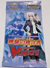 Cardfight!! Vanguard Mystical Magus Booster pack English Edition Japanese Anime