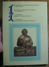 Book Album MNR Mongolia View Atlas Sculpture Statue sculptor Zanabazar Buda Old