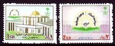 L'Arabie Arabia 1997 ** mi.1284/85 Formation Education Bibliothèque Library