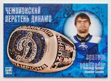 2013-14 KHL Gold Collection Ring #RNG-003 Alexander Lazushin #/100