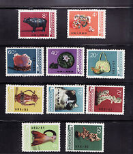 China 1978 T29 Arts & Crafts, Complete 10V , MNH