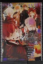 "JAPAN manga: Diabolik Lovers More,Blood Sakamaki-hen ""Preque"""