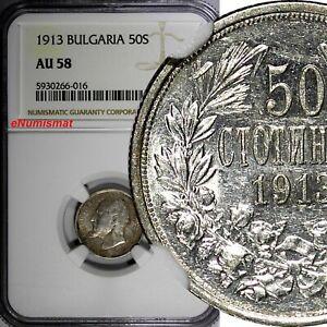 Bulgaria Ferdinand I Silver 1913 50 Stotinki NGC AU58 Nice Toned KM# 30 (016)