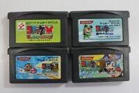 Lot of 4 Croquette 1 2 3 4 Korokke Nintendo Gameboy Advance GBA Japan Import