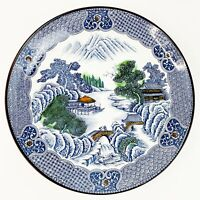 "Vintage Arita Imari Porcelain Charger Japanese Blue White 12"" Plate Seiho Asake"