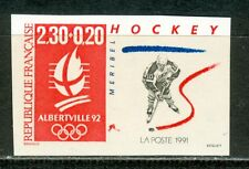 France Olympische Spiele Olympic Games 1992 Imperforated Icehockey MNH