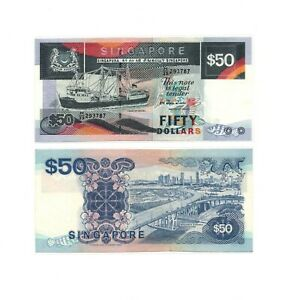 SINGAPORE 50 DOLLARS  SHIP  BANKNOTE ND1994  AUNC