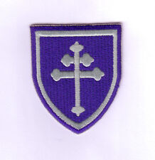 WWII - 79th INFANTRY DIVISION (Reproduction)