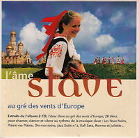 Compilation CD L'Ame Slave - Au Gré Des Vents De L'Europe - Promo - France (EX/M