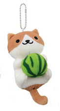 Neko Atsume 4'' Cocoa Plush Key Chain