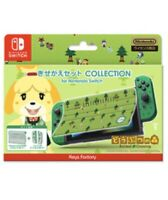 Dress Up Set COLLECTION for Nintendo Switch Animal Crossing Type-B