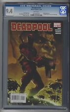 Deadpool #1 CGC 9.4 NM Marvel Comics 11/08 Saga Skrulls Wade Wilson Colossus