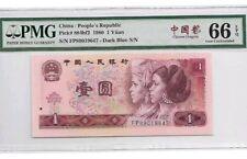 1980 Peoples Bank China 1 Yuan (Chinese Dragon) PMG66 EPQ GEM UNC 中国龙