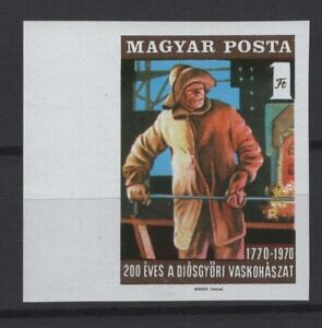 HUNGARY, MAGYAR, STAMPS, 1970 Mi. 2599 B **.