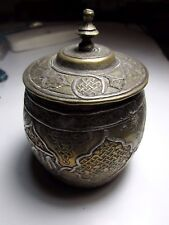 ANTIQUE BRASS & SILVER ISLAMIC PERSIAN LIDDED CANISTER POT ORNATE DECORATIVE