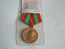 USSR (russia) medal for valiant labour