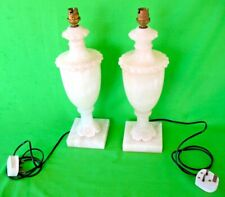 Pair old antique Neoclassical Italian hand carved Alabaster side table lamps