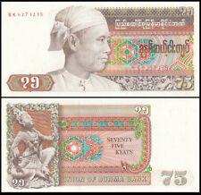 MYANMAR (BURMA) 75 KYATS 1985 UNC GENERAL AUNG SAN PORTRAIT AT LEFT CENTER,DANCE