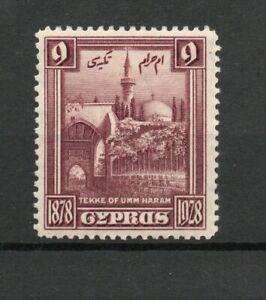 CYPRUS SG 129 FROM 1928 ANNIVERSARY SET M/M