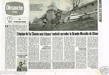 Coupure de presse Clipping 1982 (2 pages) La Chasse aux Trésors Dieuleveult