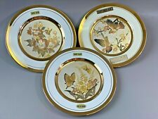 """Lot of 3 Limited Edition Chokin Art Collection 8"""" 24KT Gold Rim"""