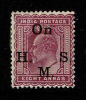 India SG# O63, Mint Hinged, Hinge Remnant, Creased -  Lot 053117