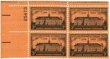 #1083 1956 3¢ Nassau Hall Mint Plate Block of 4