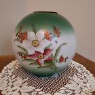 Antique GWTW Lamp Ball Shade