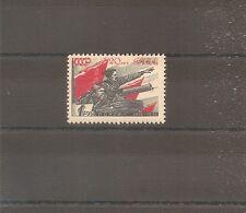 TIMBRE RUSSIE RUSSIA CCCP 1938 N°627A NEUF** MNH PAPIER CARTON