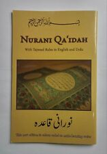 NOORANI QAIDA | COLOUR CODED | ISLAMIC BOOK | MADRASAH | MOSQUE