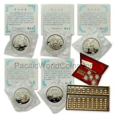 China 1993 Invention Discovery Silver Proof Coin Set with Box and Coa Sku# 7704