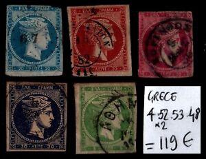 GRECE : 5 Timbres CLASSIQUES, Oblitérés = Cote 119 € / Lot ETRANGER