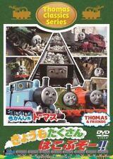 THOMAS THE TANK ENGINE KYO MO TAKUSAN HAKOBUZO!-JAPAN DVD D99