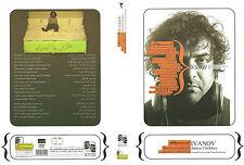Persian Farsi DVD Theatre Art Contemporary Theater  تئاتر فارسی ایوانف چخوف