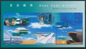 Hong Kong 1998 MNH SS, Hong Kong Airport, Aviation, Trains