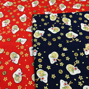 1M Japanese Cotton Fabric Bronzing Mouse Patchwork Clothing Quilting Sewing DIY