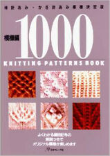 1000 KNITTING PATTERNS BOOK (700 Knit & 300 Crochet) - Japanese Craft Book