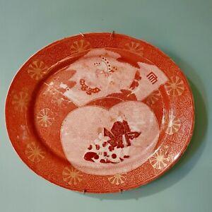 C.1780 Japanese Kutani Large Oval Platter