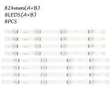 8PCS LED strip  for LG INNOTEK DRT 3.0 42INCH LC420DUE 42LB5500 42LB5800 42LB560