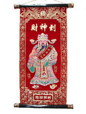 """14.5"""" Feng Shui Red Scroll - God of Wealth"""