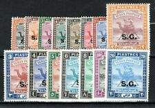 More details for sudan 1936-46 officials sg opt set to 20p mh