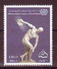 LEBANON- LIBAN SC# 617 INTL.YEAR OF SPORTS & PHYSICAL EDUCATION MNH