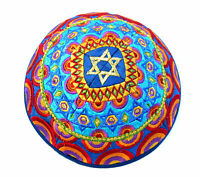 Kippah Yarmulke-Embroidered Kippas Star of David Rainbow Emanuel Colorful S-8""