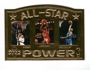 MICHAEL JORDAN,KEMP,HARDAWAY NBA 1997 UPPER DECK ALL-STAR POWER 22KT GOLD (BULLS